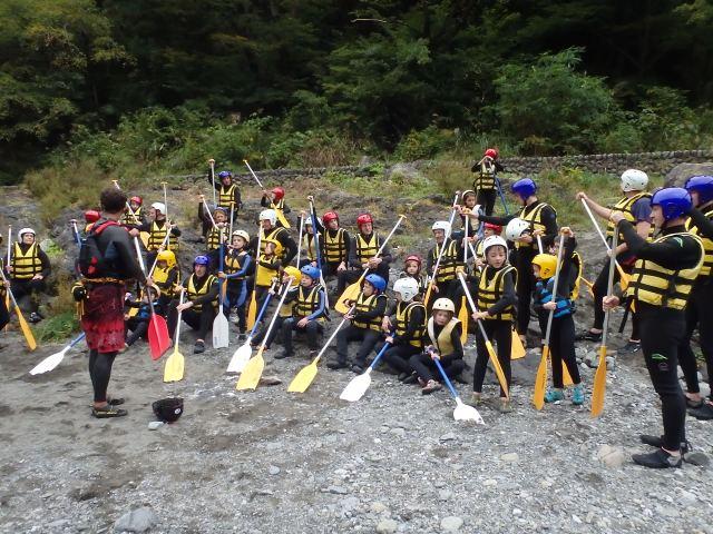 Tamagawa River Rafting